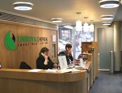 Офис компании в Германии