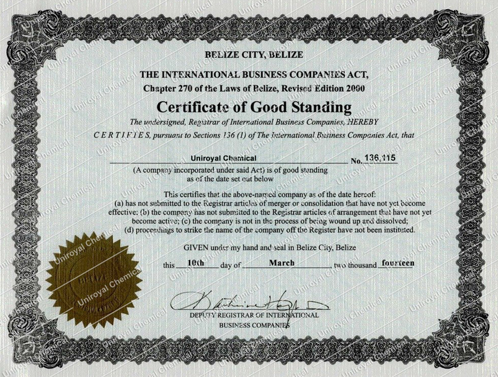 Сертификат «хорошего состояния»