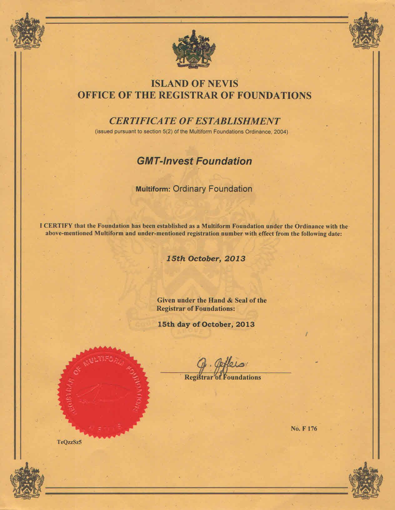 Сертификат учреждения компании