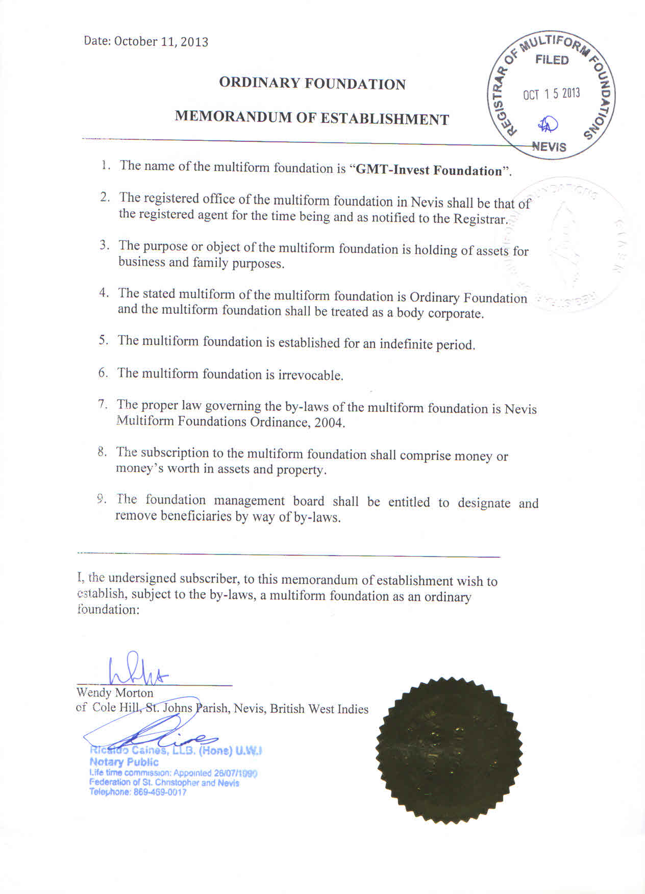 Подписанный меморандум часть 1