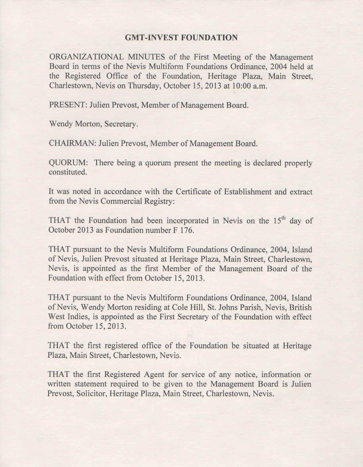 Подписанный меморандум часть 2