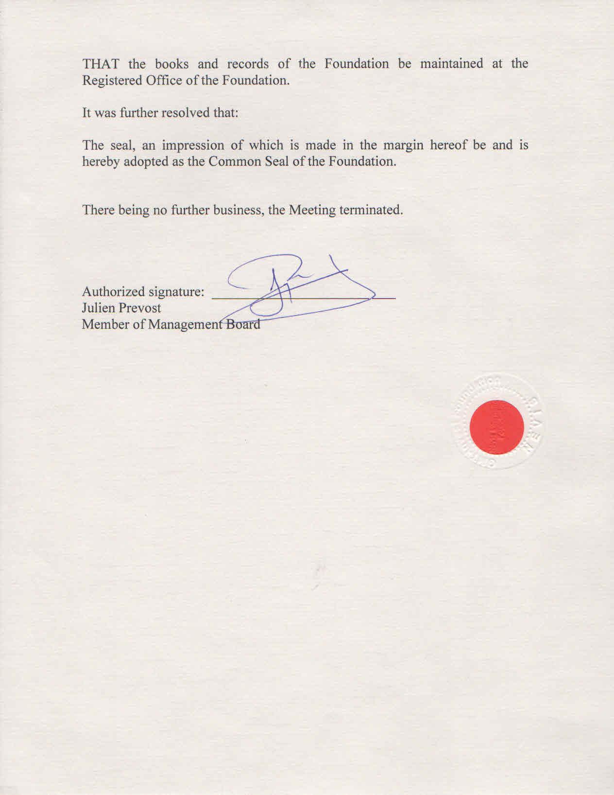 Подписанный меморандум часть 3