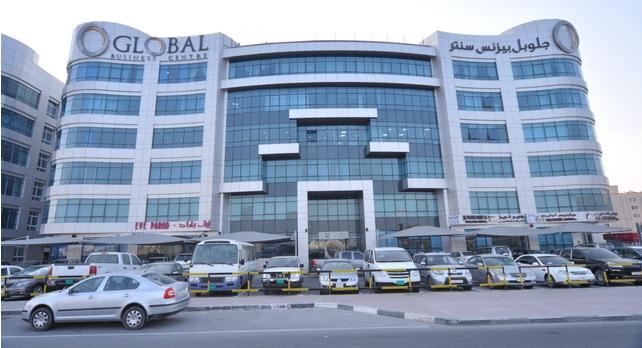 Офис компании в Доха