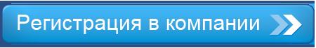 кнопка-на-сайт