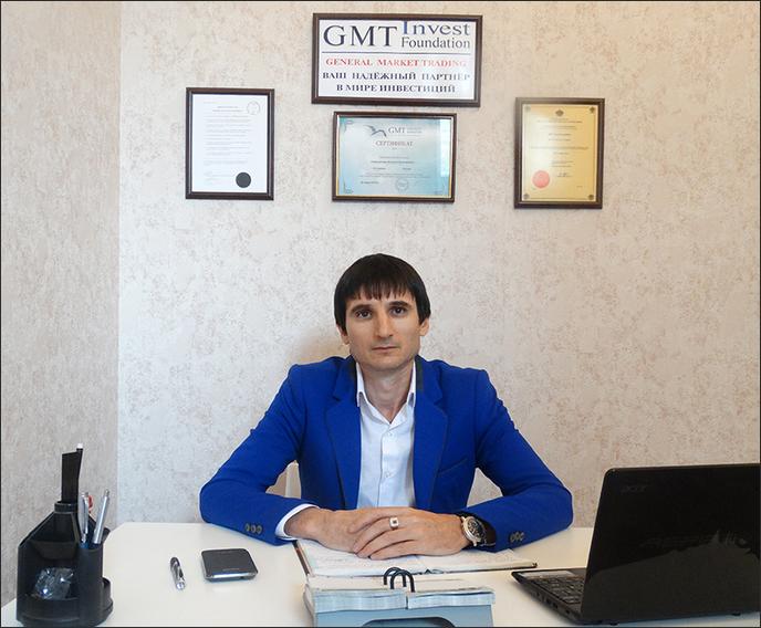 Офис компании Gmt-Invest в г. Астрахань