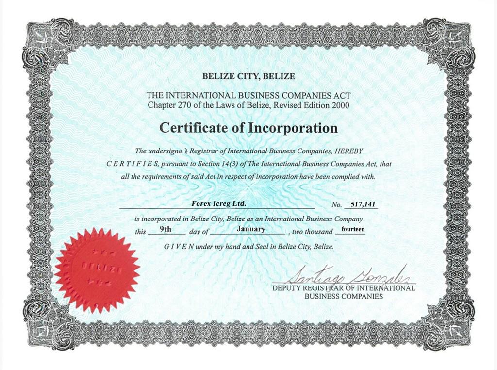 Свидетельство о регистрации компании в Белизе