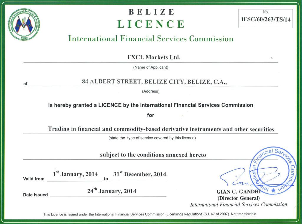 Лицензия комиссии IFSC Белиза