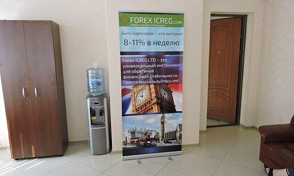 Офис компании в Краснодаре