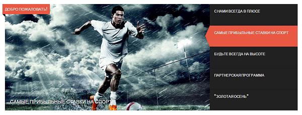 Логотип Sport Bettings