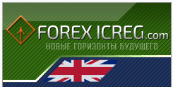 Логотип ForexIcreg
