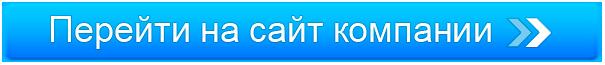 Перейти на сайт компании WebTransfer
