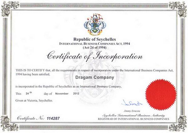 Сертификат Dragam