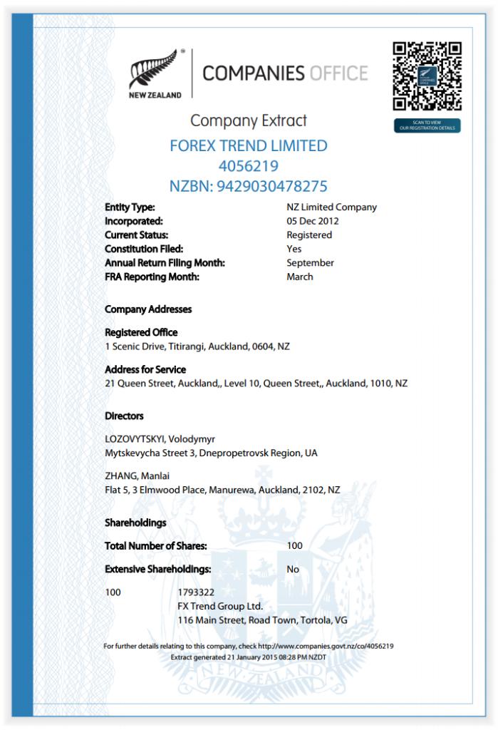 Свидельство о регистрации Forex Trend