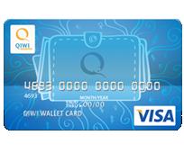 Платежная карта QIWI