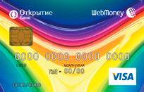 Платежная карта WebMoney