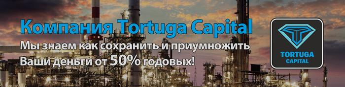 Tortuga-Capital