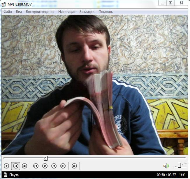 Кадр из приватного отчетного видео