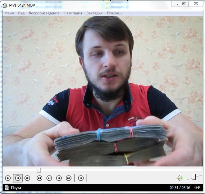 Кадр из отчетного видео