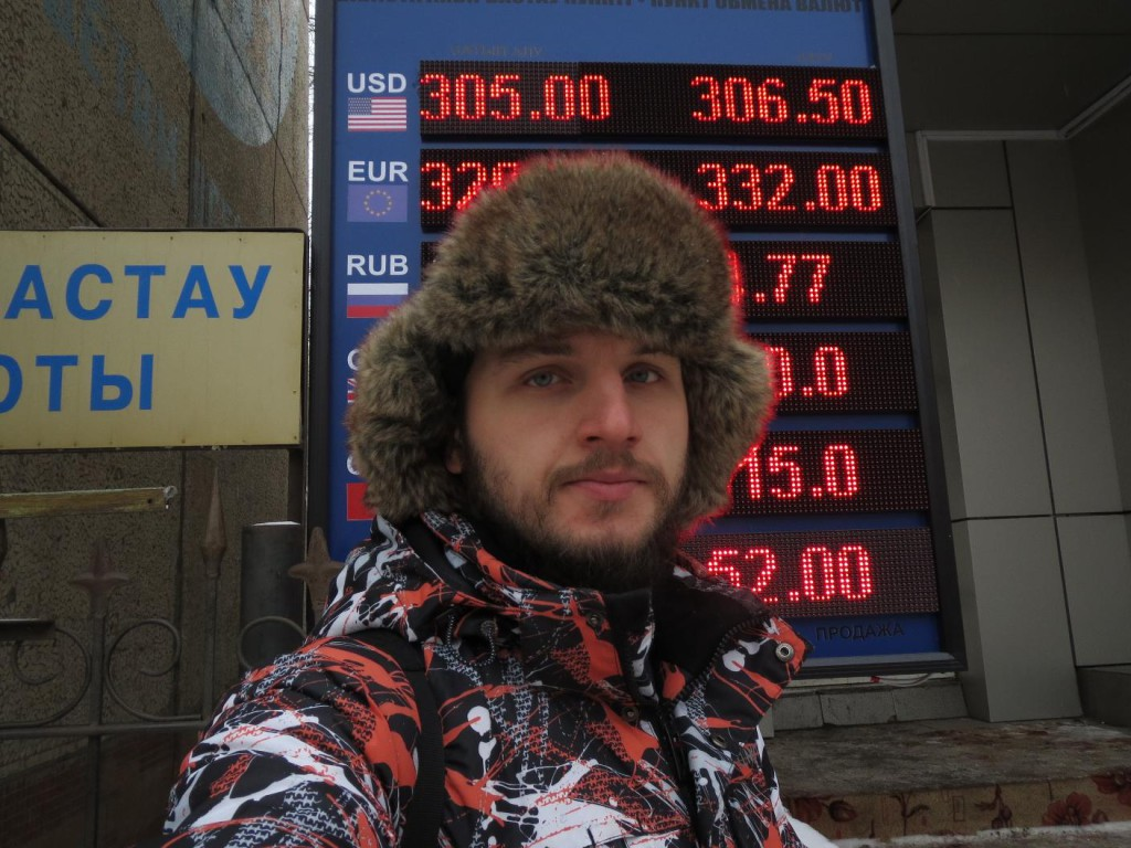 Селфи возле обменного пункта