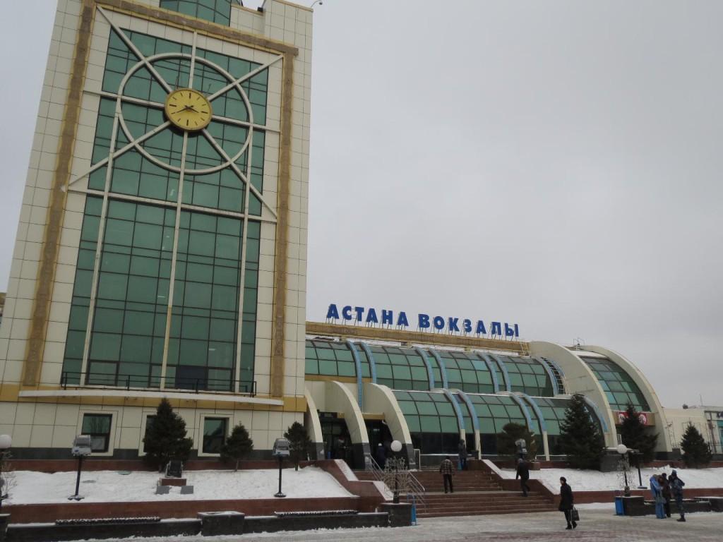 Железнодорожный вокзал г. Астана