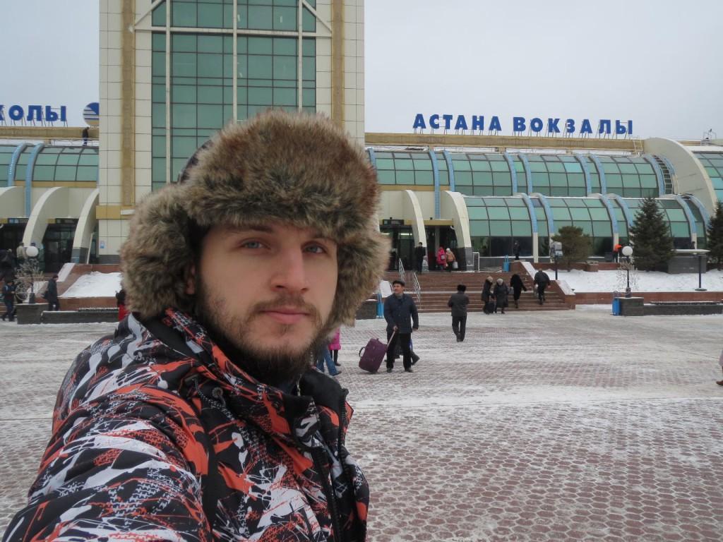 Я на железнодорожном вокзале в г. Астана