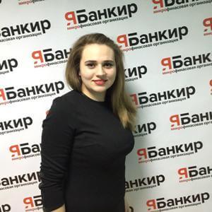 Белякова Юлия