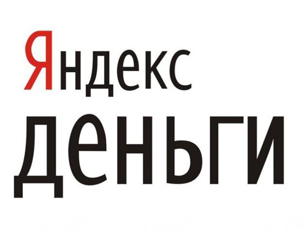 yandeks-dengi-logo
