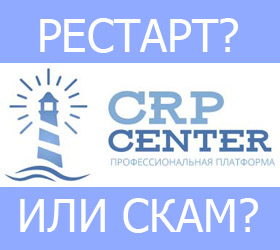 crp-center-logo-mini