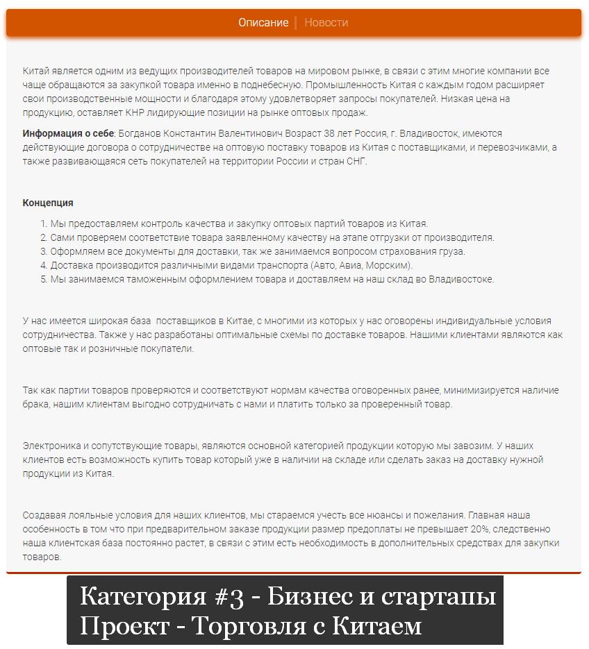 MIP Capital - Multi Invest Platform   Обзор и Отзыв   Инвестиционная ... 5ad7dd2f19e