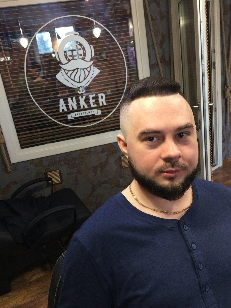 Forex станислав чувашов сова совы форекс